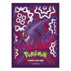 Pokémon - Mega Gengar - Deck Protector (65)