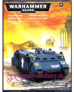 Warhammer 40000 (JdF) - Space Marines - Rhino