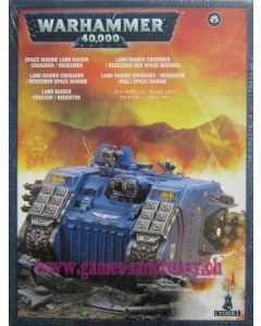 Warhammer 40000 (JdF) - Space Marines - Land Raider Crusader ou Redeemer