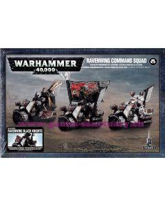 Warhammer 40000 (JdF) - Dark Angels - Escouade de Commandement ou Chevaliers Noir de la Ravenwing