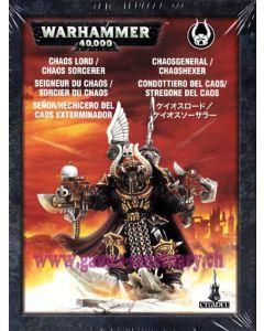 Warhammer 40000 (JdF) - Space Marines du Chaos - Seigneur ou Sorcier