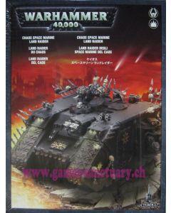 Warhammer 40000 (JdF) - Space Marines du Chaos - Land Raider