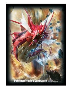 Pokémon - Mega Guarados - Deck Protector (65)