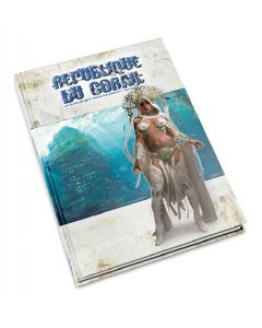 Polaris (3ème Edition) - République du Corail