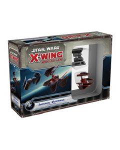 Star Wars (JdF) - X-Wing - Vétérans Impériaux