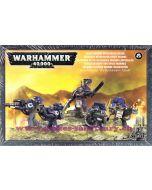 Warhammer 40000 (JdF) - Space Marines - Escouade Devastator
