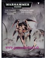 Warhammer 40000 (JdF) - Tyranides - Trygon ou Mawloc