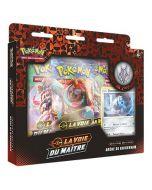 Pokémon - Collection Spéciale avec Pin's La Voie du Maître - Arène de Kickenham